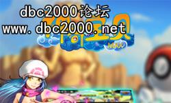 神奇宝贝max手游bt版下载