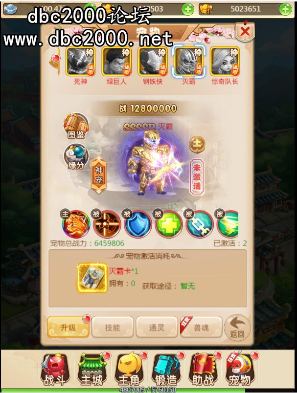 QQ图片20190529153700.png