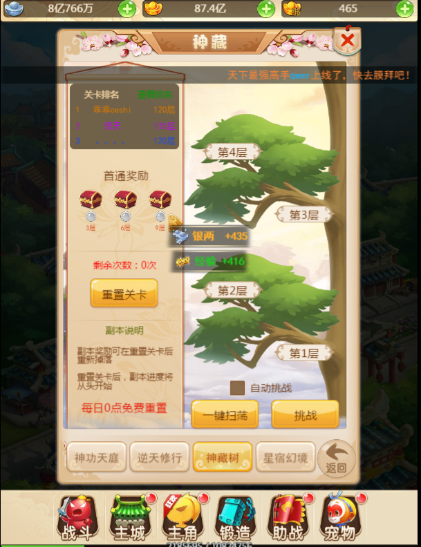 QQ图片20191207204803.png