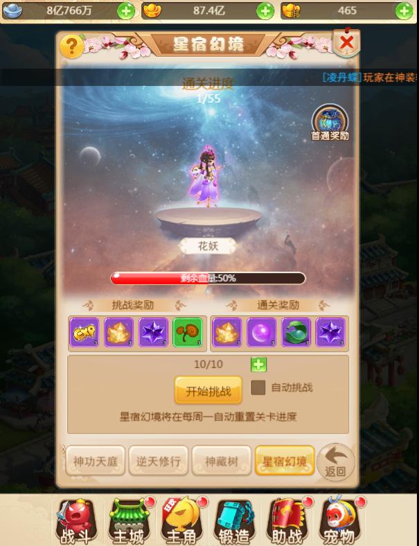 QQ图片20191207205930.png